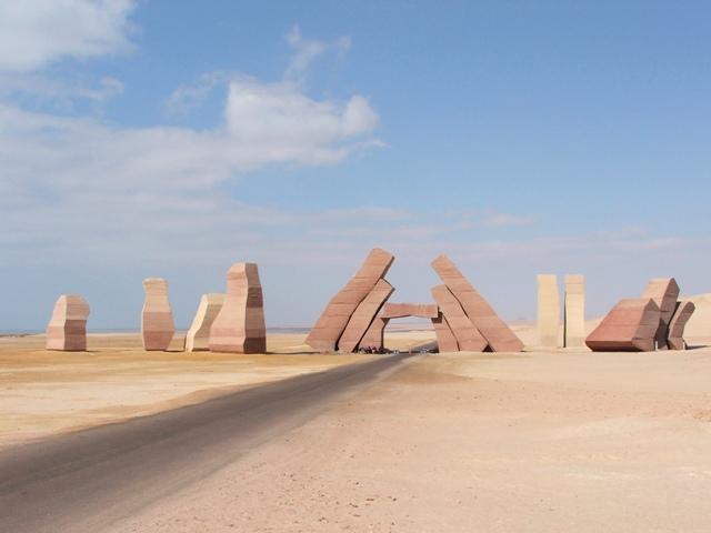 Jedna z bram wjazdowych do Parku Narodowego Ras Mohamed (2008)